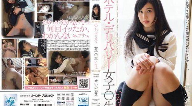 APAA 308 - Colegiala japonesa pelada cogiendo y tragando leche